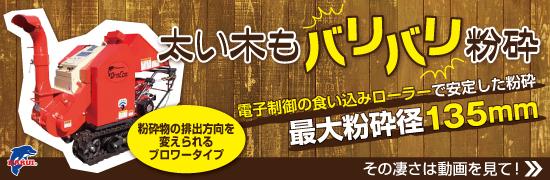 カルイ【KARUI】【CANYCOM】