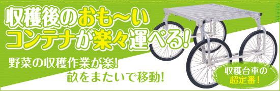 ハラックス RA-200 楽太郎