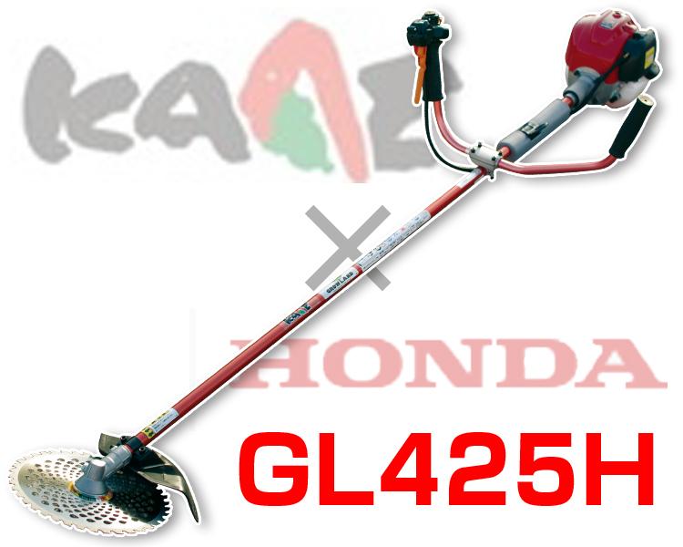 【グローランド】GL425H ホンダエンジン搭載 草刈機・刈払機【両手ハンドル】【26ccクラス】