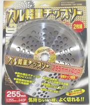 シンセイ カル軽量チップソー255�o